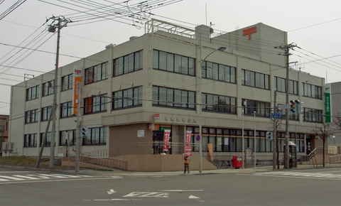 Sapporo-East-Post-Office-01