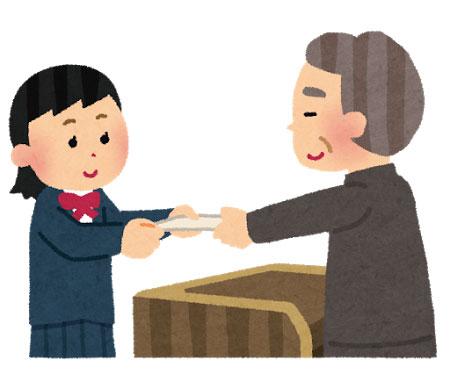 free-illustration-sotsugyousyousyo-juyo-girl-irasutoya