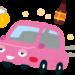 【ニュース】太平で軽乗用車が水道工事現場に突っ込み4人重軽傷 酒気帯び運転容疑で逮捕