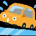 【ニュース】福住で車が電柱に衝突 路面アイスバーン状態 運転していた20代男性けが