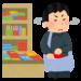 【ニュース】札幌市西区で42歳無職男が食料品を万引きして逮捕